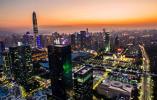 【组图】从追赶时代到引领时代——从深圳发展奇迹看中国改革开放40年