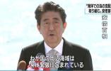 """安倍又来了:""""钓鱼岛是日本的"""""""