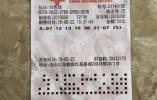 葫芦岛六旬翁10元揽双色球头奖3200万(图)