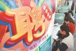 杭州余杭正面向海外招聘政府雇员 有五大洲240余人报名