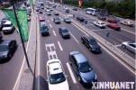 北京城镇停车位缺口129万 90万个夜间闲置车位如何激活?