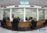 七家银行被传暂停基金托管资格 有银行回应:确有其事!