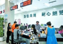 辽宁将开发养老待遇测算系统 完善网上办事大厅