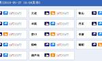辽宁本周雷雨降温开局 周四温度飙升多地气温破30℃