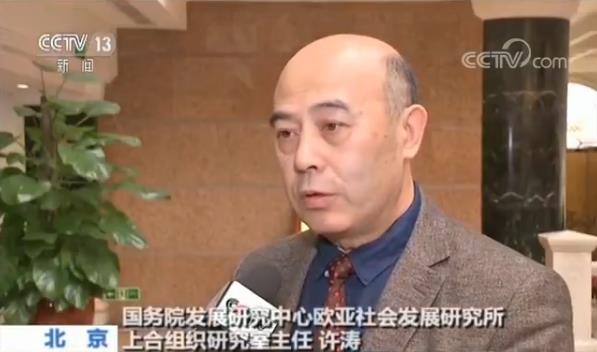 """重庆时时彩官网:【智库说上合】""""一带一路""""为上合发展带来新机遇"""