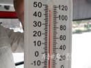今天济南有多热?普通公交车内46℃!驾驶员汗流浃背