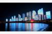 青岛:后峰会时期城市亮化方案要及时向社会公布