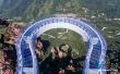 河南伏羲山悬空玻璃环廊落成 距地面360米