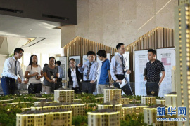 郑州首套房贷平均利率首次破6%