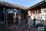 北京将有序推进平房直管公房申请腾退 保护四合院风貌