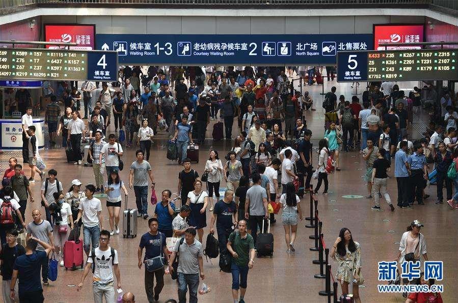 北京赛车如何选特号:7月暑运正式拉开帷幕 北京西站日送约18万旅客