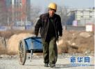 今年辽宁省已办结农民工法律援助案3600余件