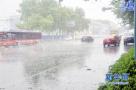 暴雨或今日傍晚来临 济南开会加强应对此次降雨防范