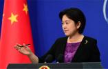 中国黑客干扰柬埔寨大选?中方反驳:无端指责猜测不具建设性