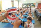 护齿有七个诀窍:清洁用牙线 多嚼胡萝卜