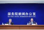 """2018年中国经济中考""""成绩单""""揭晓 新模式新活力不断涌现"""