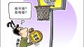 """银行理财新规要来了:该怎么打理你的""""钱袋子""""?"""