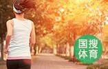 2018衡水湖国际马拉松赛报名火热 半程赛已额满