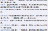 @所有国家 中国发了一条朋友圈