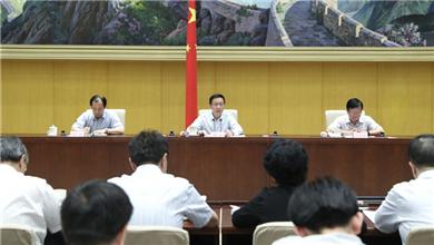 韩正出席第三次全国国土调查工作电视电话会议