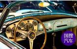 智创未来 日产汽车发布在华企业可持续发展报告
