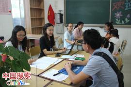 河南中小学幼儿园教师培训