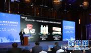 康師傅CEO韋俊賢:中國巨大市場機遇成就民族企業發展壯大