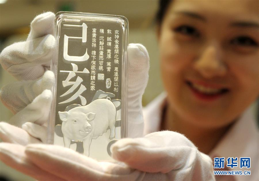 中国金币总公司2019己亥(猪)年贺岁银条在北京首发