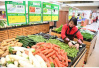 """临沂蔬菜价格回落回稳 中秋节后""""菜篮子""""好拎了"""