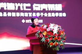仰韶酒业公益助学活动在河南渑池县举行