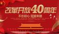 中国缘何走上改革开放之路?这篇文章说明白了