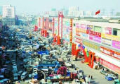 郑州管城区10家市场12月16日前外迁 中博物流等在列
