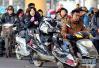 郑州:电动车上牌安装点私售靓号 停业3日并处10倍罚款