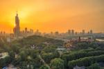 南京5幅地块挂牌出让 中央路将建10万平方米商业体
