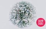 G20主办地阿根廷首都加强安保 市民放假被促出游