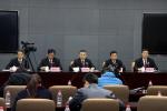 黑恶势力犯罪有何新趋势?来看浙江省高院发布的典型案例