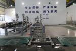 亚洲最大!国内首家民营火箭制造基地在湖州交付使用