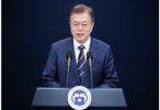 文在寅:第二次金特会和金正恩访韩 将成和平转折点