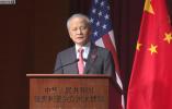 崔天凯:中国的发展强大从来不以牺牲别国利益为代价