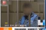 """中国妇女报谈""""男子领3个结婚证"""":加快落实全国婚姻登记信息联网"""