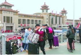 74万人今日分两路返京 返程高峰将持续到正月初十