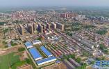 秦皇岛积极承接北京高科技生产要素辐射外溢
