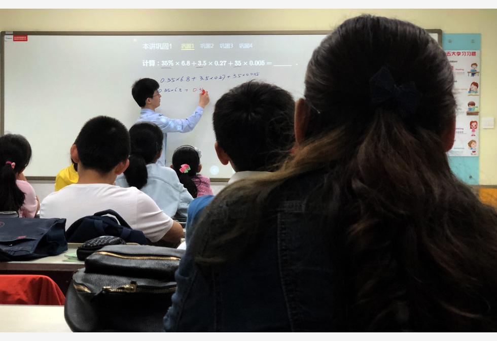 """北京查處60余個校外培訓機構 多家""""超前教學""""被喊停"""