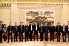 首届中国·珠宝创新大会在郑举行 探寻珠宝创新N种可能性