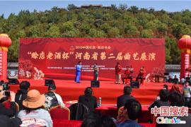 """河南社旗赊店书会:延续千年古镇的""""精神血脉"""""""