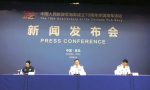 中国海军将于23日举行海上阅兵 10余国派舰艇参加