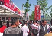 第六届安阳大河车展5月10日登陆安阳国际会展中心