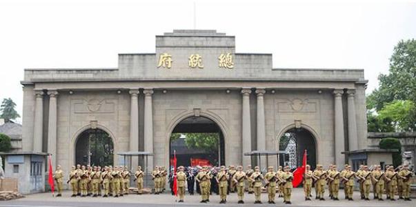 """""""解放之路""""——慶祝南京解放70周年群眾活動隆重舉行"""