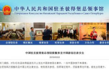 俄圣彼得堡发生中国游客落水事件 1名游客不幸遇难