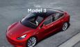 3月全球电动车销量:比亚迪特斯拉冠军之争激烈 北汽卷土重来